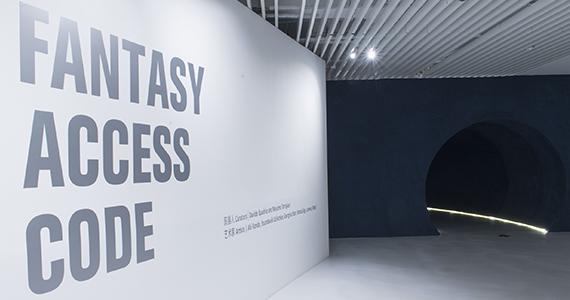 ALCANTARA | Fantasy Access Code in scena al K11 Art Museum di Shanghai